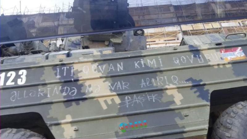Ermənilərdən ələ keçirilən hərbi texnika Bakıda (FOTO)