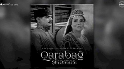 """""""Qarabağ şikəstəsi"""" necə yarandı? - VİDEO"""