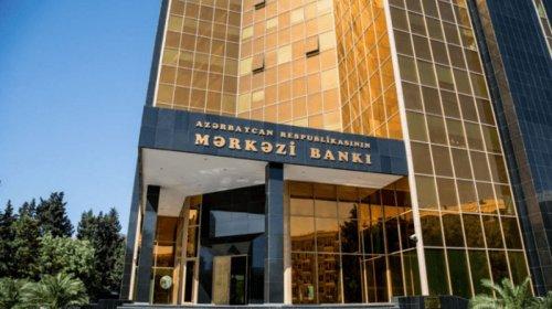 Hərrac keçirildi - Mərkəzi Bank manatın məzənnəsi ilə bağlı açıqlama yaydı