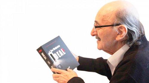 """İdeal mətn: """"İdeal"""" romanının poetikası, dil-üslub xüsusiyyətləri"""