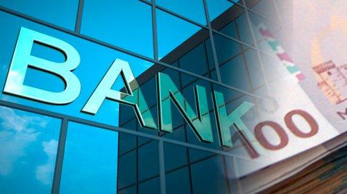 Bankların mənfəət və zərərləri açıqlandı - TAM SİYAHI